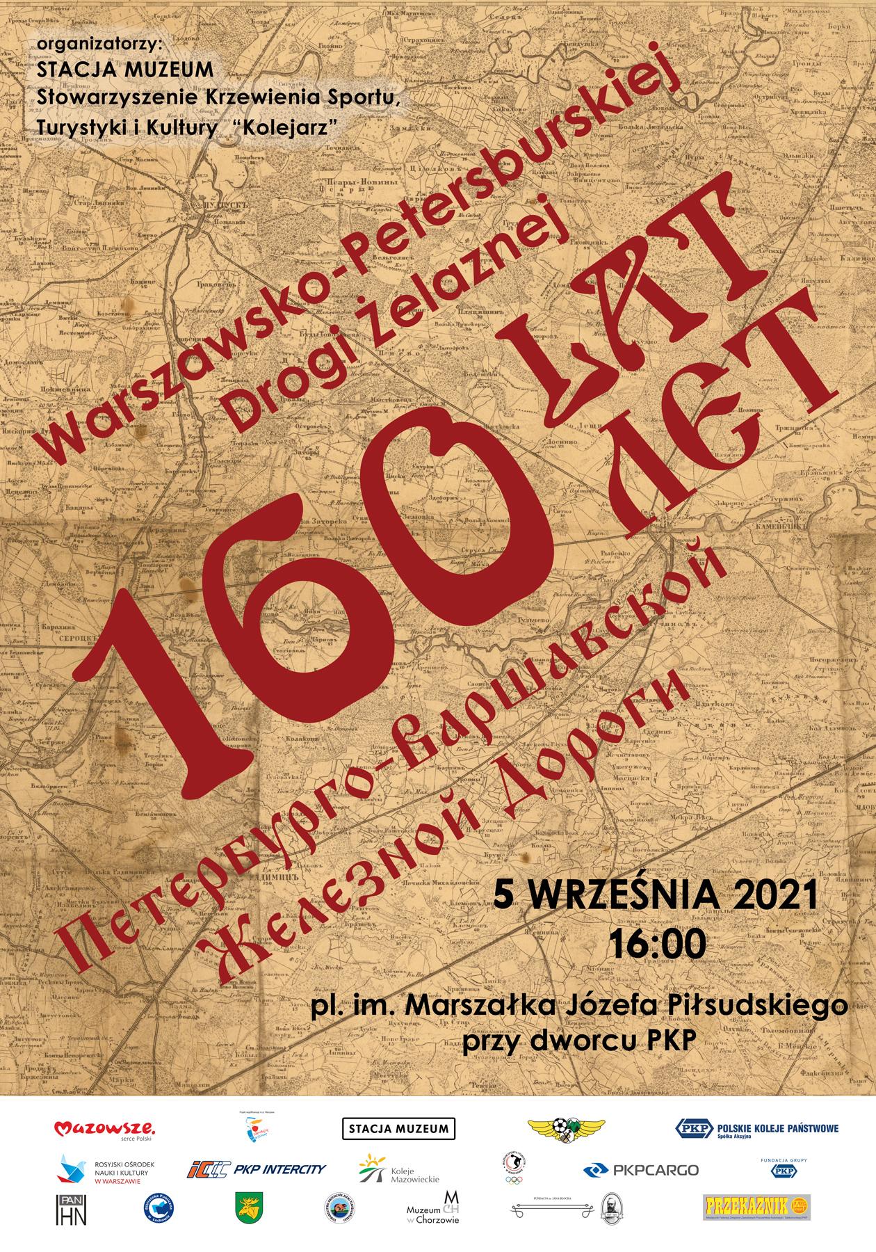 """""""160 lat Petersbursko-Warszawskiej Drogi Żelaznej"""" – wystawa plenerowa"""